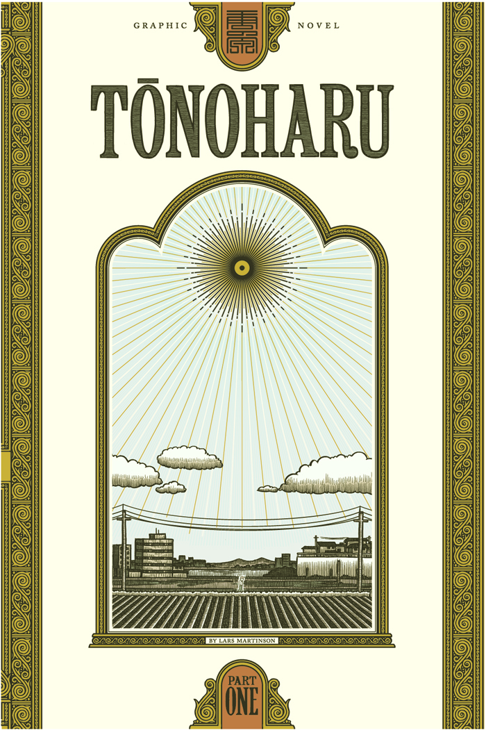 tonoharu book cover