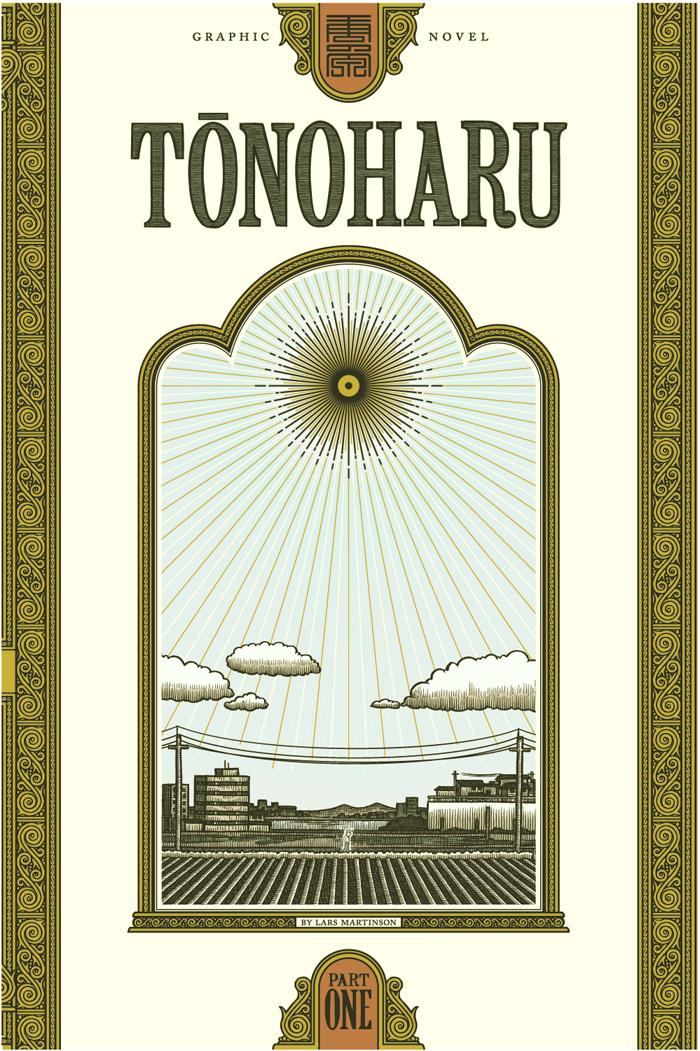 tonoharu book cover