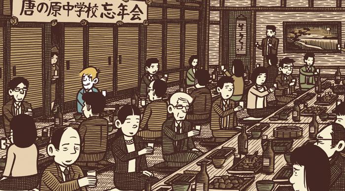 japanese teacher's party illustrated in tonoharu