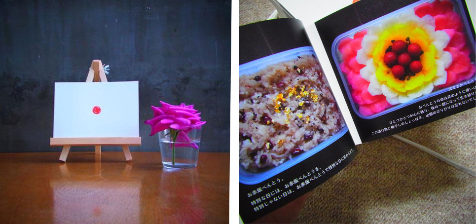 Hige-man bento art book inside showing flower