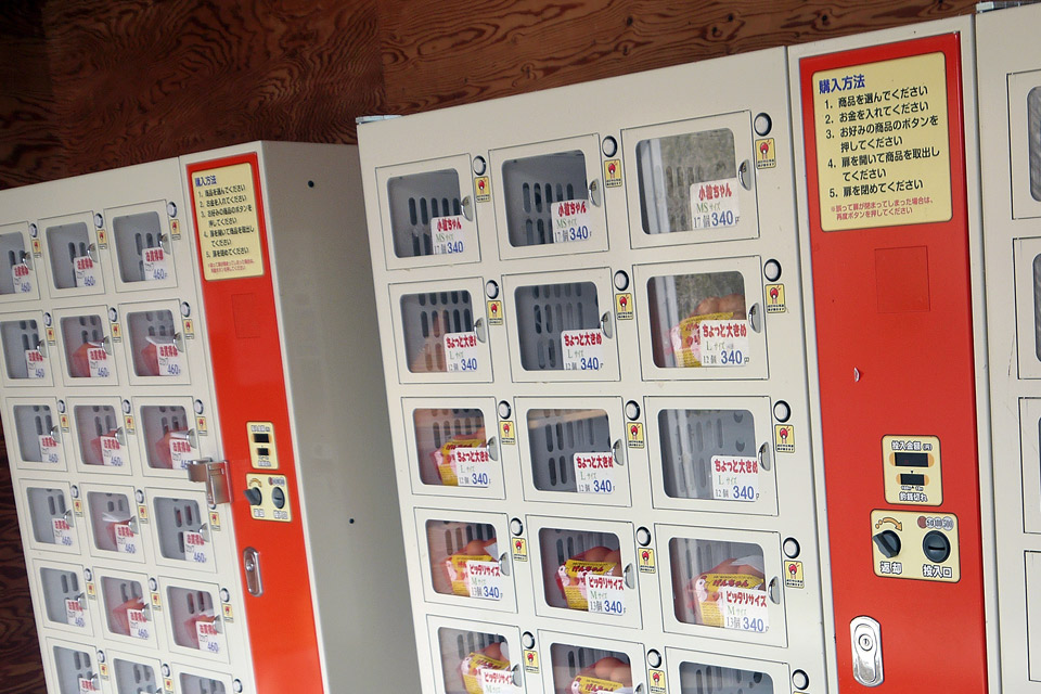 egg vending machine japan