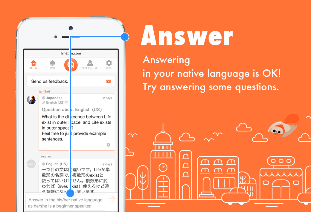 hinative page where users have answered japanese language questions