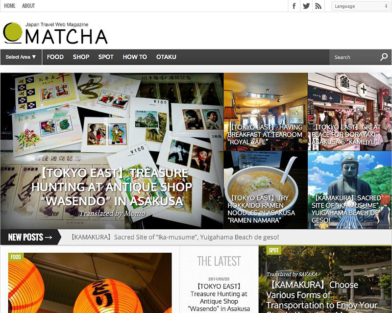 japan travel website magazine matcha homepage listing articles