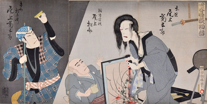 Baido ghost of Oiwa woodblock