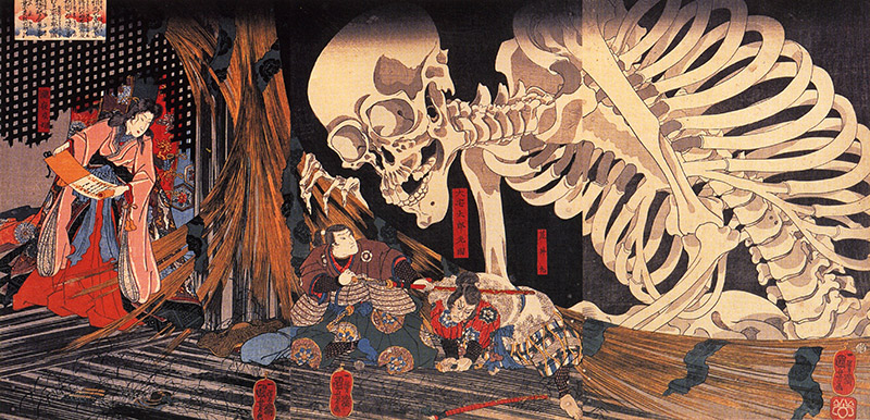 mitsukuni and princess takiyasha against a skeleton spectre