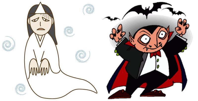 yurei and vampire