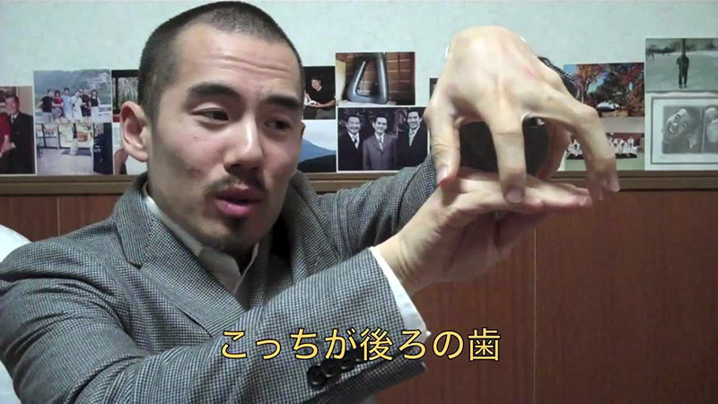 excerpt from japanese youtube video medama sensei