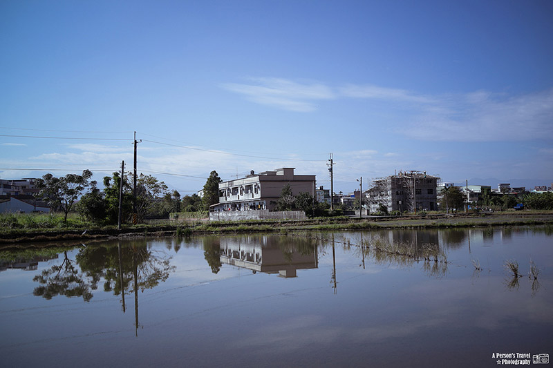 reflection rice paddies japanese houses