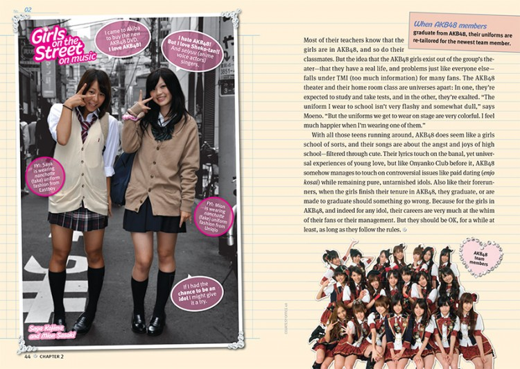 example spread from schoolgirl confidential about schoolgirls and music