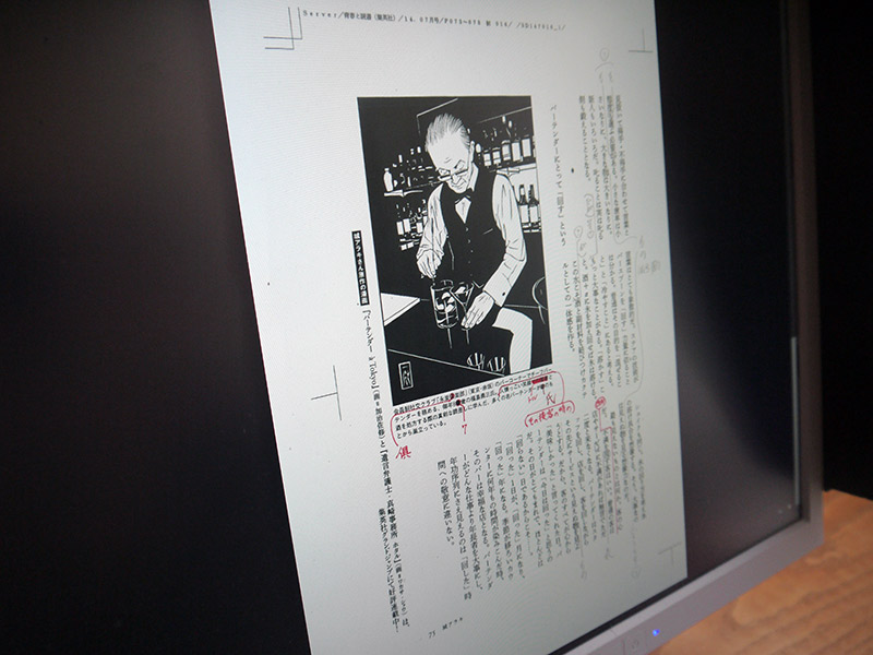 computer screen showing manga research