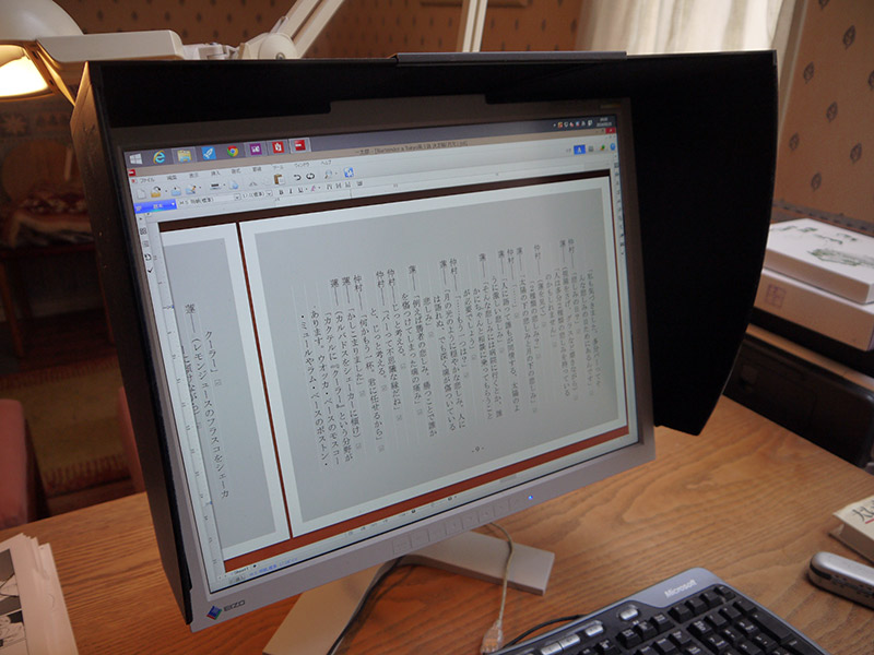 japanese computer with a manga script on the screen