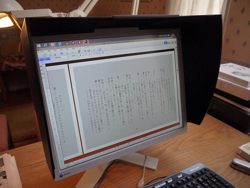 how to make a manga script