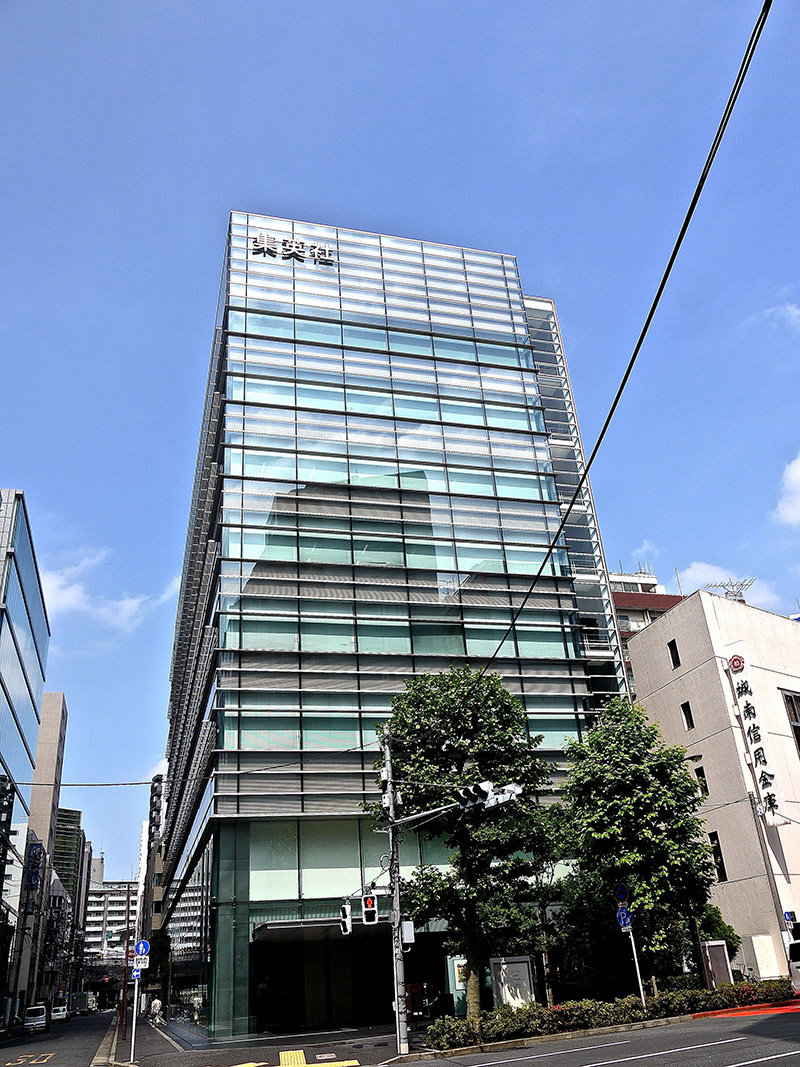 the outside of the shueisha building