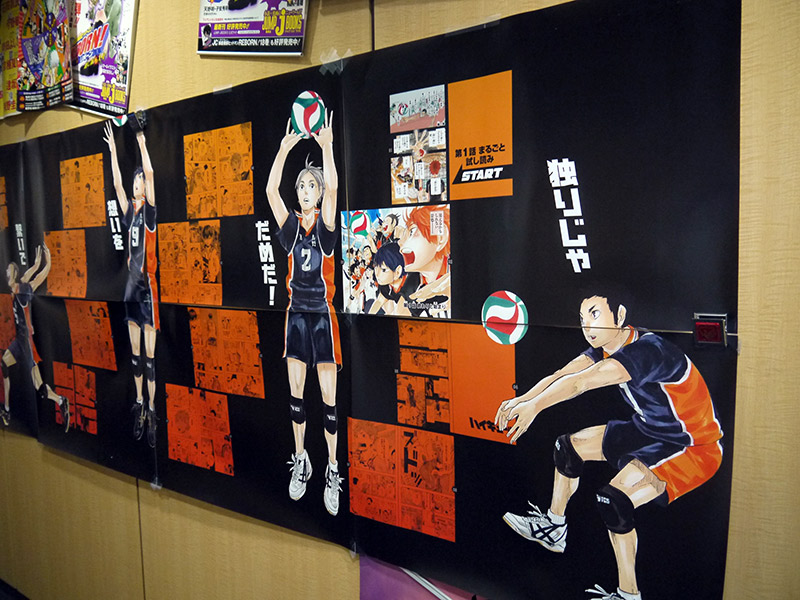 haikyuu manga bulletin board at shueisha