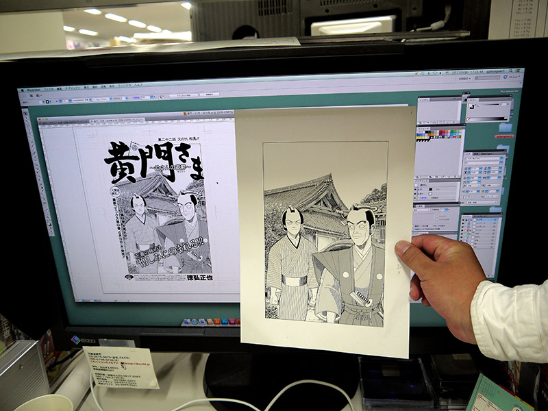 a computer scan of a manga sketch