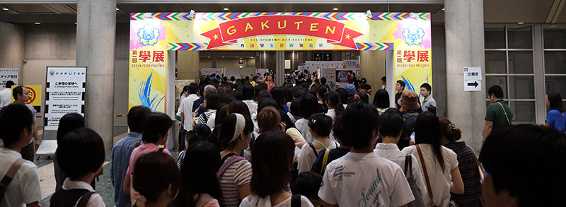 gakuten entrance banner large crowd of people
