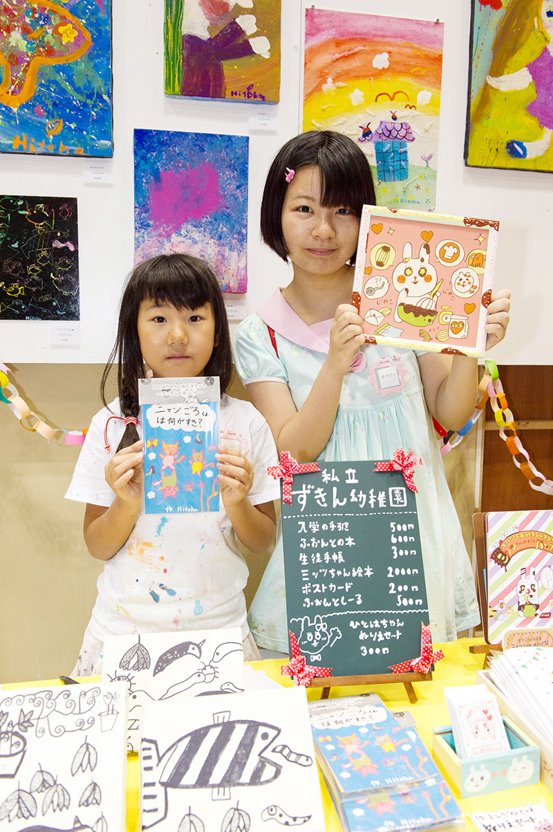 student and adult with art at gakuten