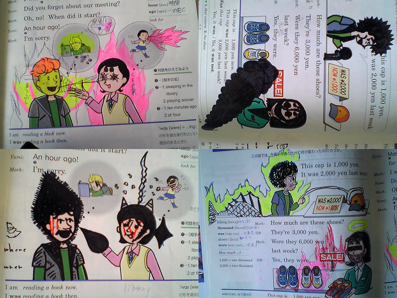 defaced japanese english textbook