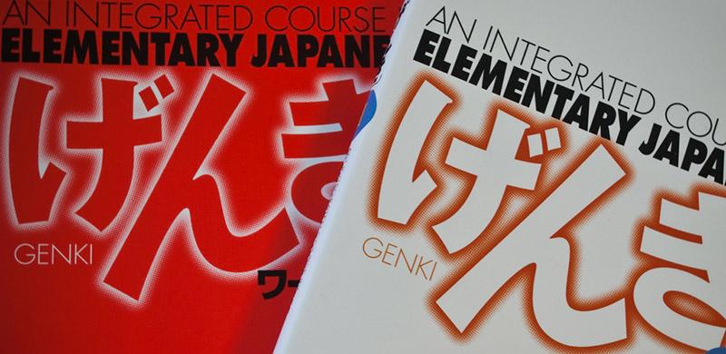 two genki textbooks