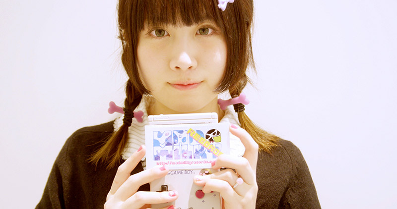 toriena interview madmilky game boy