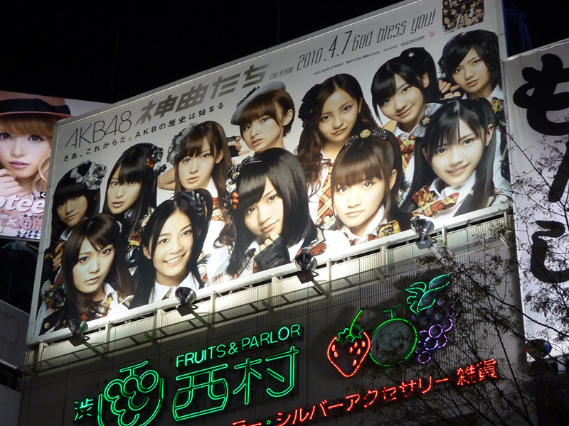 billboard featuring japanese idol group akb48