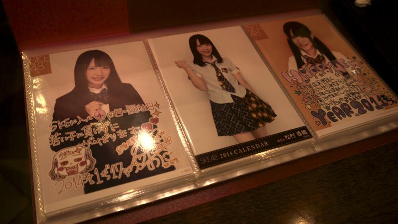 three japanese idol folders