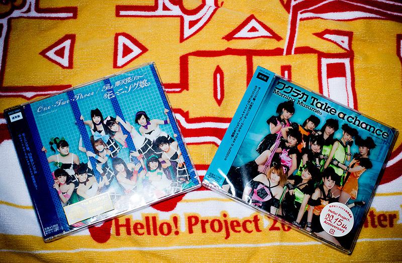 Japanese idol otaku collection of morning musume cds