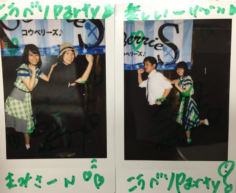 Japanese idol otaku polaroid