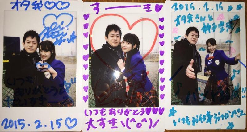 Japanese idol otaku takes pictures with his favorite idol