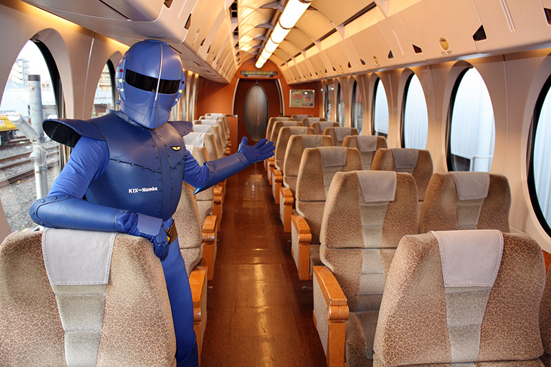 Rapi:tldier the Japanese superhero invites you to ride Rapi:t the train