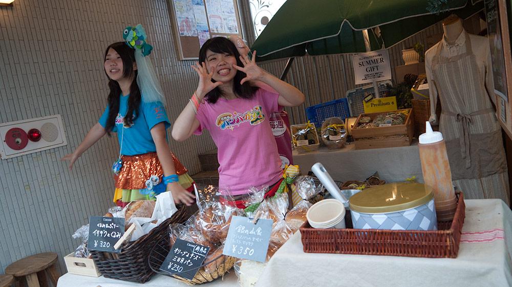 hamburgirl z interview ichinichi tenchou