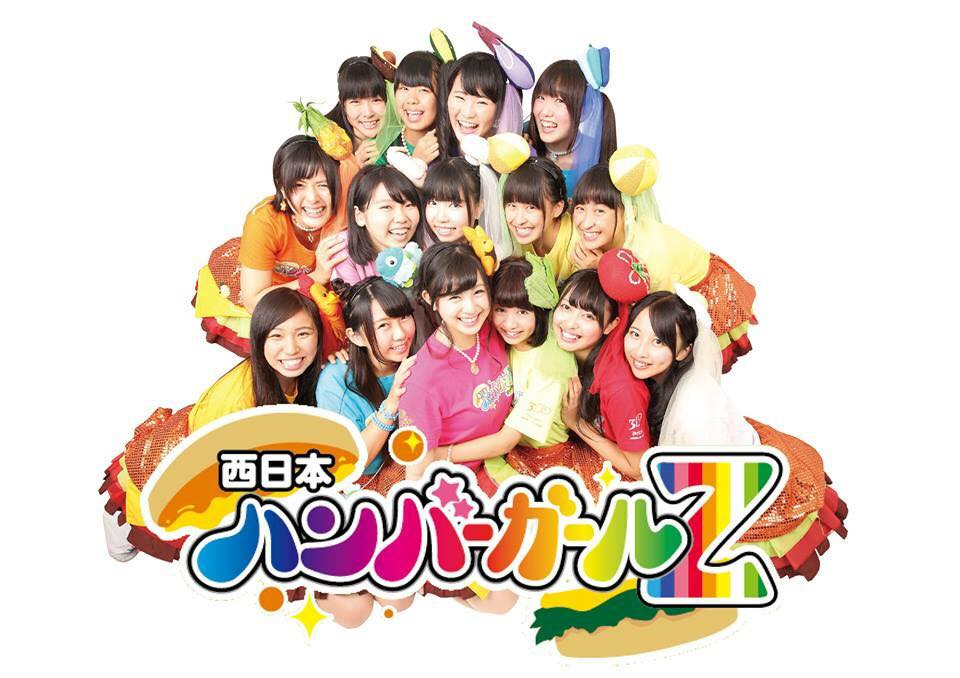 hamburgirl z japanese idol group promo interview