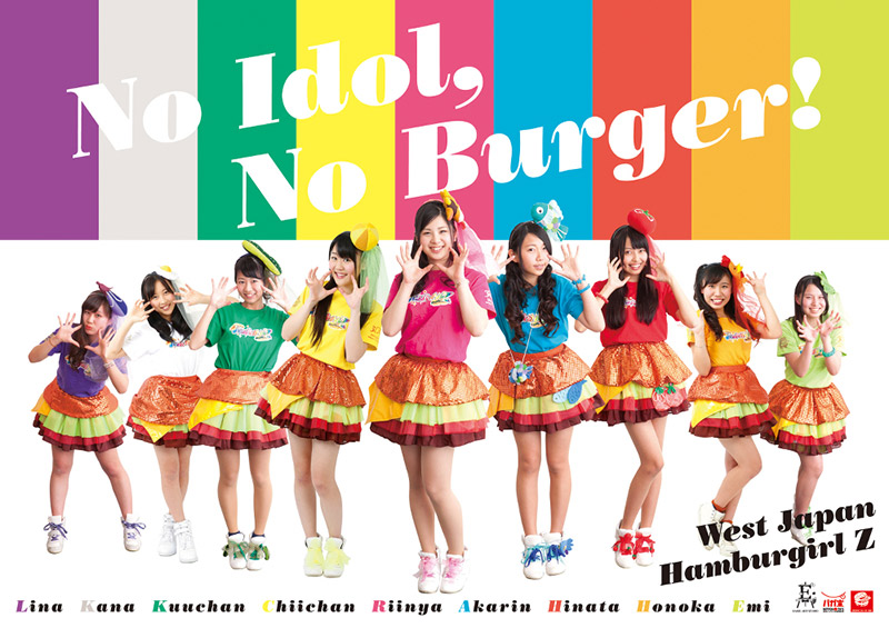 hamburgirl z interview no idol no burger