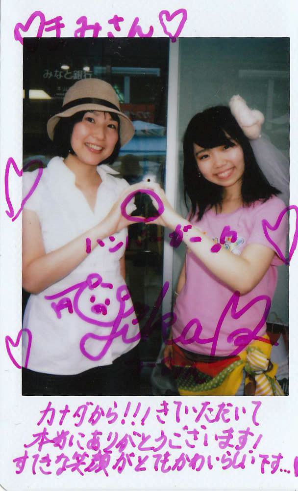 hamburgirl z interview polaroid of mami and bacon