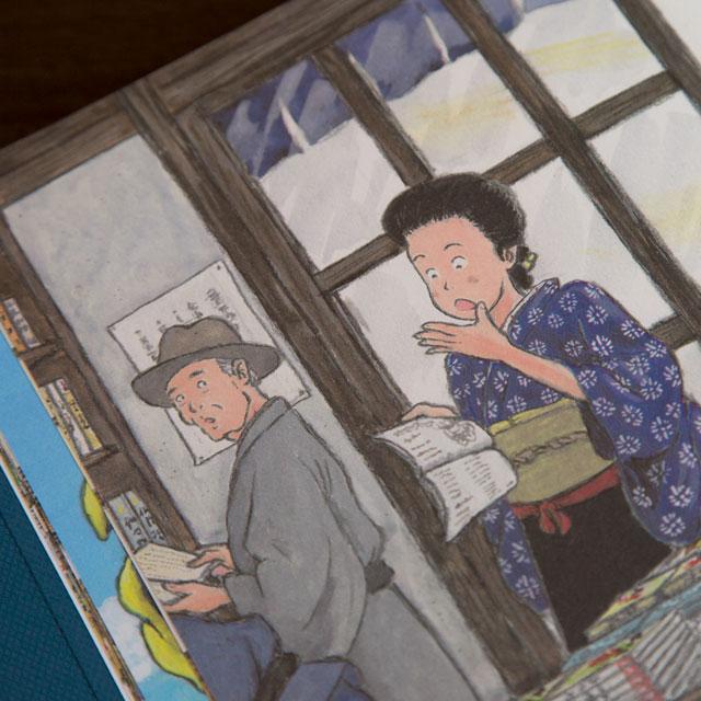 misuzu kaneko in a bookstore