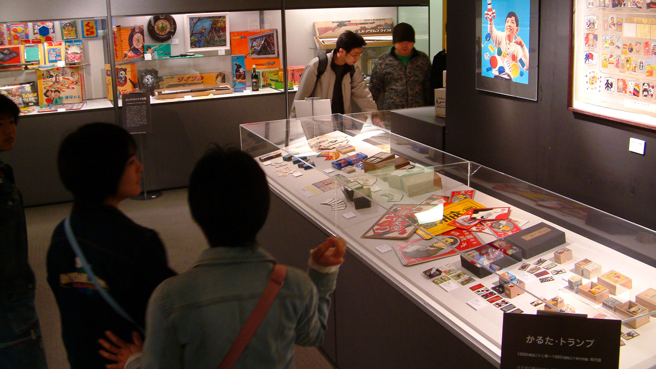 isao yamazaki limited run nintendo museum in osaka