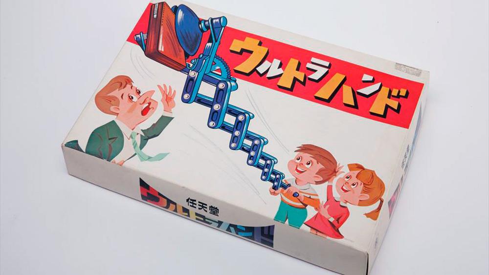 ultra hand box