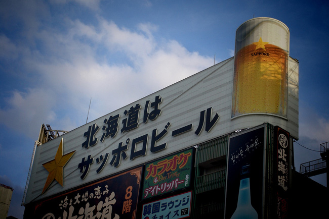 A large advertisement for Sapporo Beer