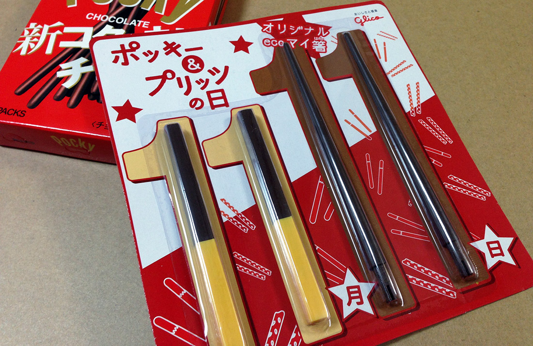 a special promotional chopsticks gift pack for pocky day