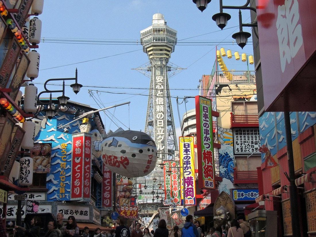 the osaka skyline featuring the tsutenkaku tower where pocky day was celebrated