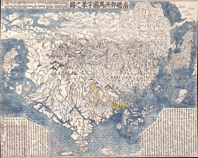 Another old map with various mountains and rivers drawn on it—most of the land is clumped together with sea at the fringes