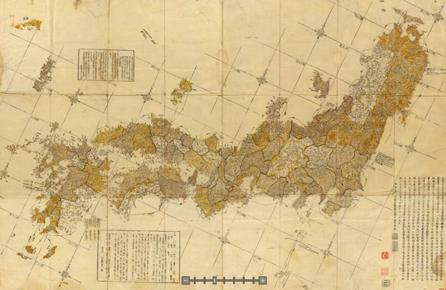 An old sepia-toned map of Japan