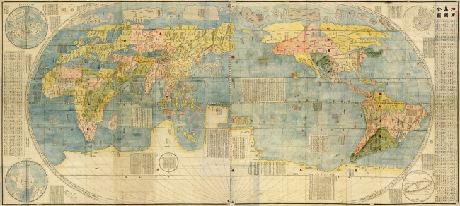Old map of the world with various other diagrams and guides in the margin