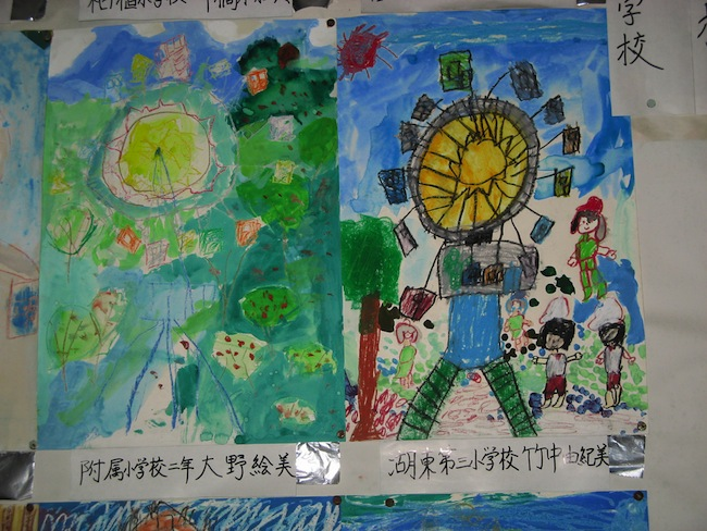 Child's illustration at the abandoned Japanese amusement park Koga FamilyLand