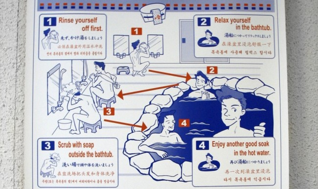 japanese etiquette of bathing poster
