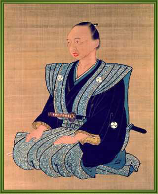 Traditional painting of a man in aristocratic Japanese robes