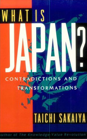 Cover for a book called 'What is Japan?'