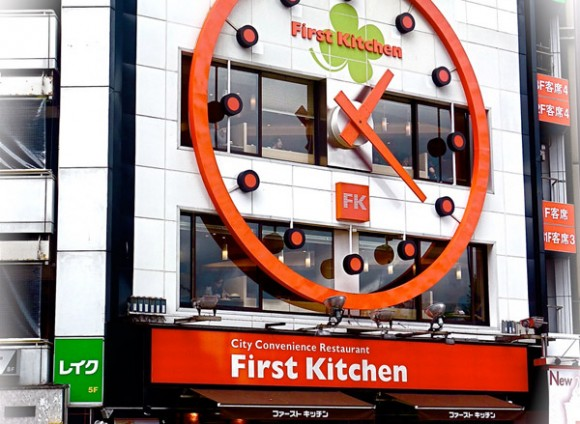 First Kitchen clock in Shinjuku