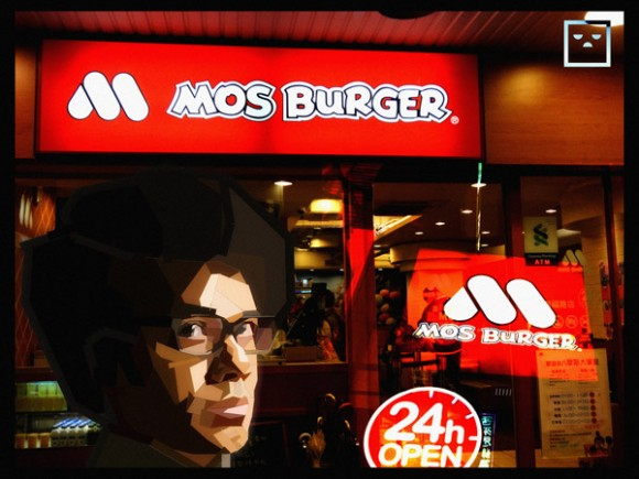 Mos Burger advert with Moss from The IT Crowd