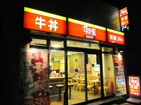 Sukiya storefront outside at night